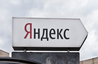 У Яндекса появился алгоритм для взрослого контента