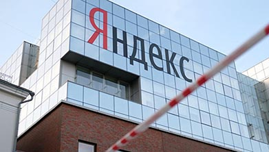 Суд отклонил иск Яндекса